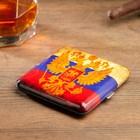 Set cigarette case symbolism+saikkala electronic silent + usb charging of 9.5*1.5 cm