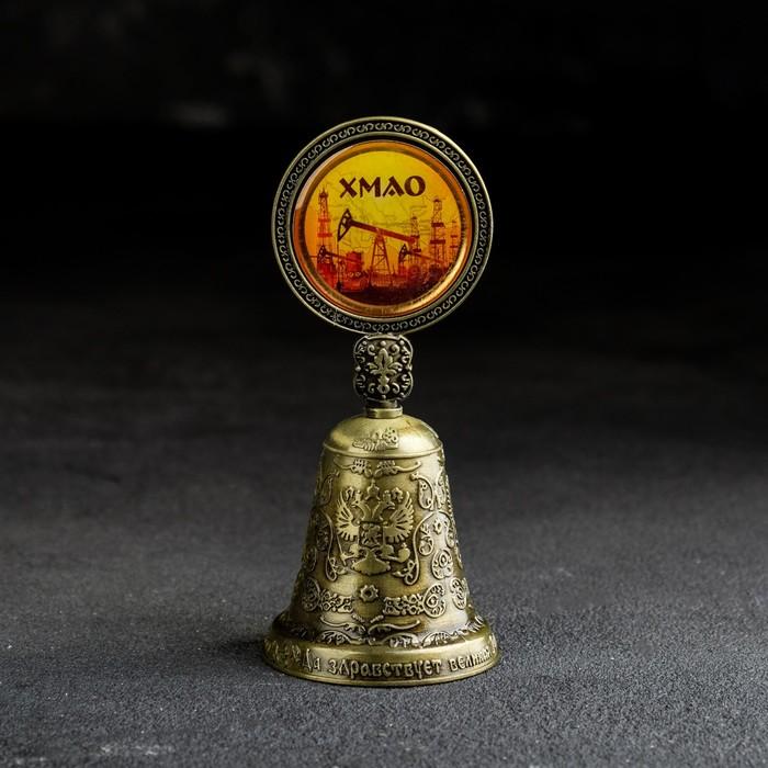 Колокольчик со вставкой «ХМАО. Нефтяная»