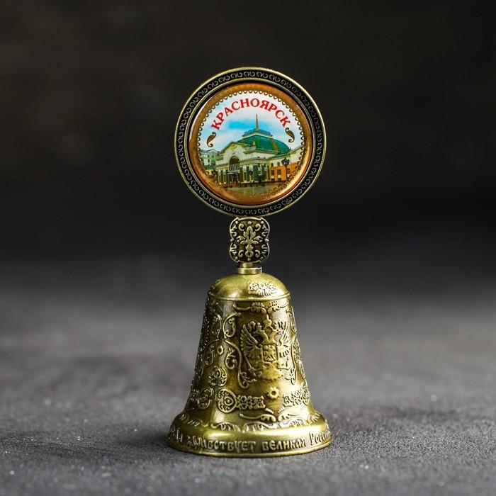 Колокольчик со вставкой «Красноярск» (Железнодорожный вокзал), 4,4 х 10 см