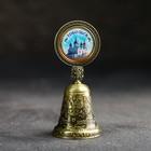 Колокольчик со вставкой «Тобольск» (Софийский собор), 4,4 х 10 см