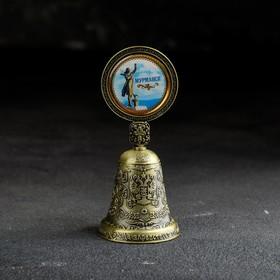 Колокольчик со вставкой «Мурманск. Ждущая»