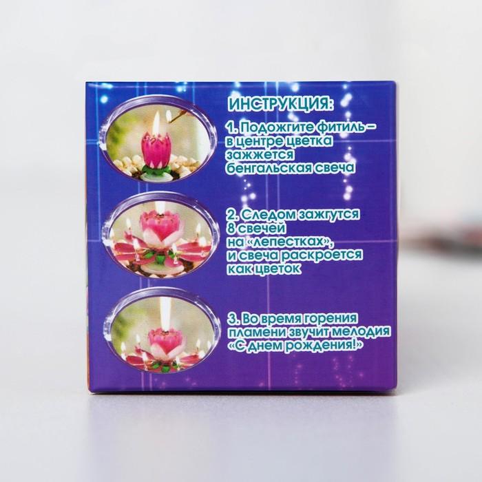 Свеча музыкальный цветок, Феи Винкс, 12.5 х 5.7 см - фото 35609062