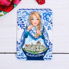 """Magnet with UV paint """"in Rostov-on-don"""" (City Council), 5.5 x 8 cm"""