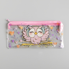 Pencil case soft Owl, flat 20.5 cm*9.5 cm