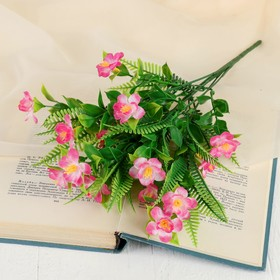 "A bouquet of ""Little buttercups"" 30 cm, mix"