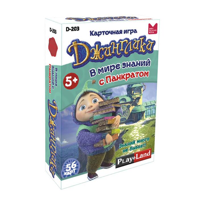 """Настольная игра """"Джинглики. В мире знаний с Панкратом"""" D-203"""