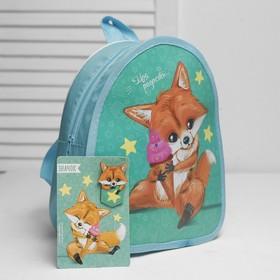 Рюкзак детский, значок, отдел на молнии, цвет бирюзовый Ош
