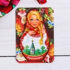 """Magnet with UV varnish """"Krasnoyarsk"""" (the Paraskeva Pyatnitsa Chapel), 5.5 x 8 cm"""