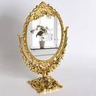 Зеркало настольное «Ажур», двустороннее, с увеличением, зеркальная поверхность 16 × 22 см, цвет золотой