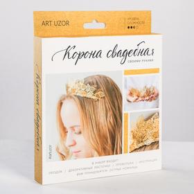 "Bridal crown, ""Dryad"", set to create"