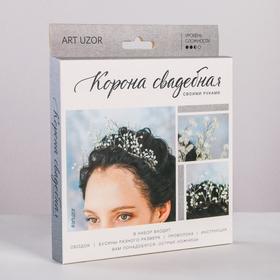 "Bridal crown ""Nymph"", set to create"
