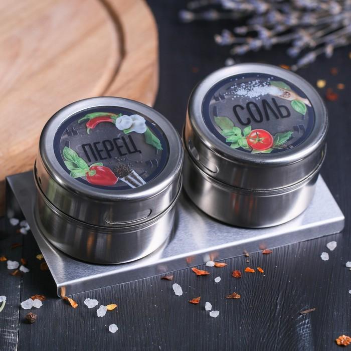 Банки для хранения «Перец, соль», на магнитной ленте, 100 мл × 2 шт.