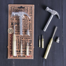 """A set of tools """"hammer You"""", 5 in 1, hammer, screwdriver"""
