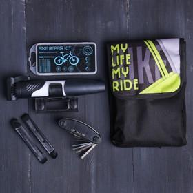 Набор 'My life', универсальный ключ, ремкомплект, иструмент для разбортировки шин, насос Ош