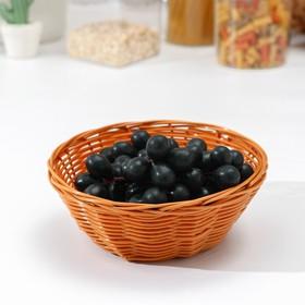 Корзинка для фруктов и хлеба Доляна «Плетёнка», 17×7 см, цвет коричневый