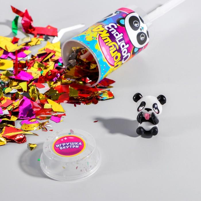 Хлопушка с игрушкой «Хлопушка-сюрприз», панды