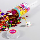 """Poppers with toy """"Firecracker surprise"""", pony"""