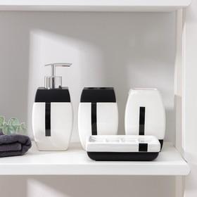 """Набор аксессуаров для ванной комнаты, 4 предмета """"Гармония"""""""