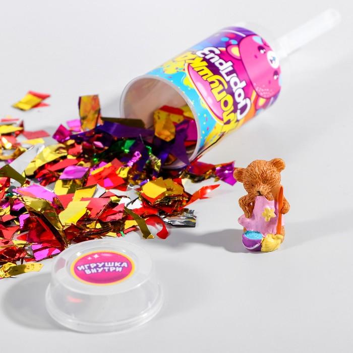 Хлопушка с игрушкой «Хлопушка-сюрприз», мишки