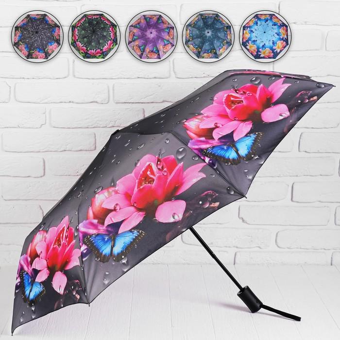 Зонт полуавтоматический «Танец», прорезиненная ручка, 3 сложения, 8 спиц, R = 50 см, цвет МИКС
