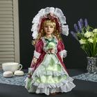 "Collectible ceramic doll ""Lady Elizabeth dress color dusty rose"" 30 cm"