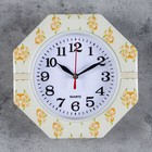 Wall clock, series: Classic, Astra 19х19х3 cm