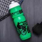 "Бутылка для воды ""BIKE"", 900 мл"