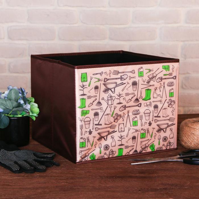 Органайзер для хранения «Инструменты», 30 × 25 см