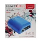 Лампа LuazON LUF-07, UV, 36 Вт, синяя + инструменты для маникюра + топ и база в ПОДАРОК