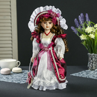 """Doll collectible ceramic """"Lady Regina in a dress the color of wine"""" 30 cm"""