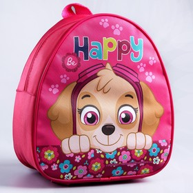 Backpack children's Paw Patrol