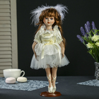 "Doll collectible ceramic ""Ballerina dress cream"" 35 cm"