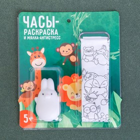 """A set of """"Animals"""": watch the coloring of wrist 22 × 3.5 cm, Malka-antistress"""