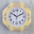 "Wall clock, series: Classic, ""Peonies and cornflowers"", 19х19х3 cm"