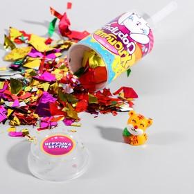 Хлопушка с игрушкой «Хлопушка-сюрприз», животные-малыши