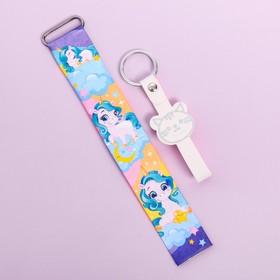 """A set of """"Unicorn"""": watch wrist 22 × 3.5 cm, keychain"""