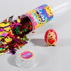 """Poppers with toy """"Firecracker surprise"""" hedgehogs"""