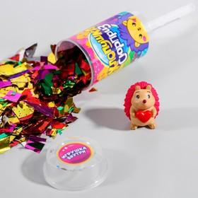 Хлопушка с игрушкой «Хлопушка-сюрприз», ёжики в Донецке