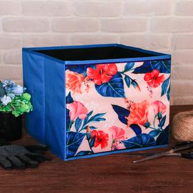 Органайзер для хранения «Цветы», 30 × 25 см