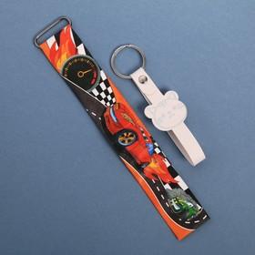 """A set of """"Racer"""": wristwatch 22 × 3.5 cm, keychain"""