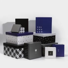 Набор подарочных коробок 10 в 1 «Универсальный», 10.2 × 10.2 × 6–28.2 × 28.2 × 15 см