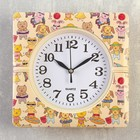 "Wall clock, series: Classic, ""the Animals on the beach"", 19х19х3 cm"