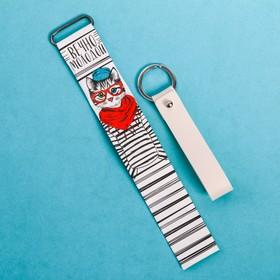 Набор «Вечно молодой»: часы наручные 22 × 3.5 см, брелок Ош