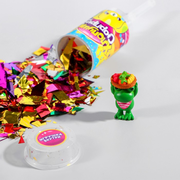 Хлопушка с игрушкой «Хлопушка-сюрприз», зверята
