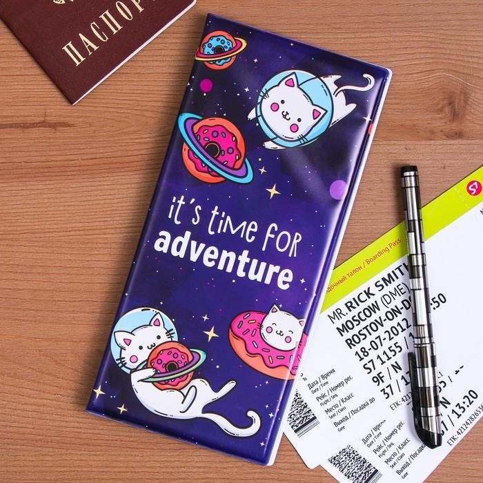"""Конверт туристический для документов """"It's time for adventure"""""""
