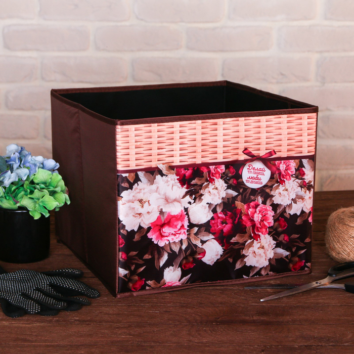 Органайзер для хранения «Делай что любишь», 30 × 25 см - фото 308332102