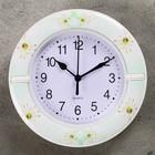 """Часы настенные, серия: Классика, """"Цинния"""", d=19см"""