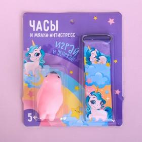"""A set of """"Unicorn"""": watch wrist 22 × 3.5 cm, Malka-antistress"""