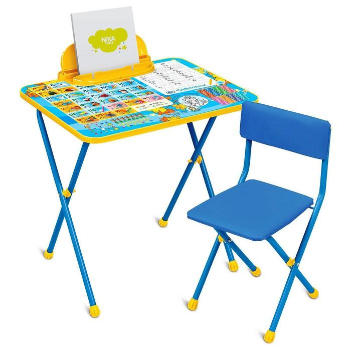 Набор детской мебели «Первоклашка»: стол, стул мягкий