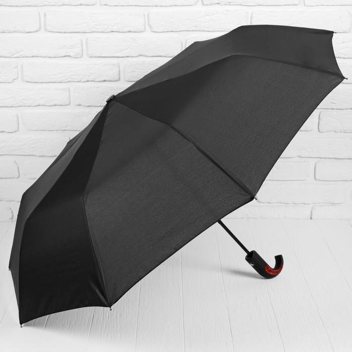 Зонт полуавтоматический, 3 сложения, 9 спиц, R = 50 см, цвет чёрный